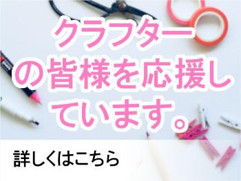 手芸 店 沖縄